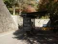 和歌山公園駐車場(一般)