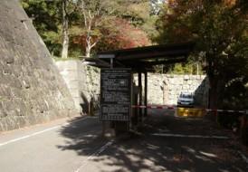 parking_wakayamakoen