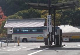 parking_wakayamakoenbus